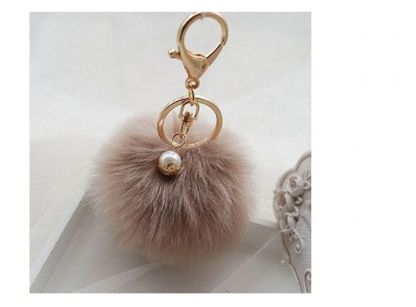 Pompom Style Key Ring Accessory